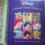 (Disney) Ultimate Family treasury (75 Classic Disney Stories) thumbnail 1