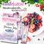 GDM Blossom Jelly #ใหม่ดาวิกา thumbnail 1