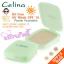 แป้งพริตตี้ Celina UV Block SPF 15 (รีฟิว) thumbnail 4