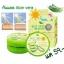 Aloe Vera Sunscreen Cream SPF50 PA+++ thumbnail 1