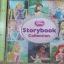 (Disney Princess) Storybook Collection thumbnail 1