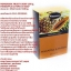 Papaya Natural Soap สบู่ฟรุตตี้ 100g thumbnail 2