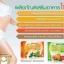 So-ar โซอา ผลิตภัณฑ์ลดน้ำหนักสูตร 1 : Block & Bern (กล่องส้ม) thumbnail 5
