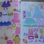 Sticker Dolly Dressing Princesses & Fairies (Usborne Activities) thumbnail 5