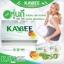 KEYBEE PERFECT 30เม็ด thumbnail 7
