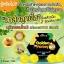 มาส์กลูกผึ้ง B'Secret Golden Honey Ball thumbnail 10