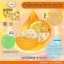 Super Vit C Cream by Alicea thumbnail 6