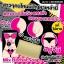 สบู่จิมิ Mix Herbal Soap, สบู่ คัพดี By นางเนียน thumbnail 1