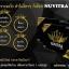 นูวิตร้า Nuvitra thumbnail 6