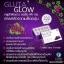 GLUTA GLOW thumbnail 7