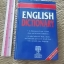 English Dictionary (Geddes & Grosset/ New Edition,2002) thumbnail 1