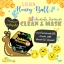 มาส์กลูกผึ้ง B'Secret Golden Honey Ball thumbnail 11