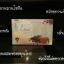 Omo Coffee Slim x2 thumbnail 17