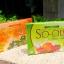 So-ar โซอา ผลิตภัณฑ์ลดน้ำหนักสูตร 1 : Block & Bern (กล่องส้ม) thumbnail 8
