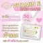 vitamin e skincare by nifty thumbnail 1