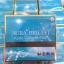 Aura Bright Apple Collagen Plus Premium Collagen 12,000 mg. thumbnail 1