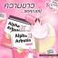 Alpha Arbutin by Kyra thumbnail 6