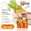 ครีมแครอท Baby carrot thumbnail 5