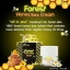 ครีมน้ำผึ้งป่า B'Secret Forest Honey Bee Cream thumbnail 15