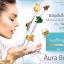 Aura Bright Apple Collagen Plus Premium Collagen 12,000 mg. thumbnail 11