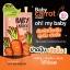 ครีมแครอท Baby carrot thumbnail 4