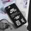 เคสนิ่ม Nike iPhone 7/8 thumbnail 3