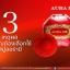 สบู่ Aurame Astaxanthin whitening soap thumbnail 27