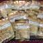 นมผึ้ง100% Natural ขนาดพกพา thumbnail 2