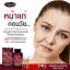 วิตามินเพื่อความอ่อนเยาว์ Auswelllife Premium Sheep Placenta MAX 50,000 mg. 60 แคปซูล 1 กระปุก thumbnail 2