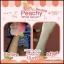 Pachy White Serum เซรั่มลูกพีชเกาหลี เ thumbnail 8
