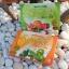 So-ar โซอา ผลิตภัณฑ์ลดน้ำหนักสูตร 1 : Block & Bern (กล่องส้ม) thumbnail 3