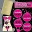 สบู่จิมิ Mix Herbal Soap, สบู่ คัพดี By นางเนียน thumbnail 12