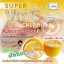 Super Vit C Cream by Alicea thumbnail 4