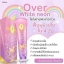 Over White Neon by MN Skincare 180 g thumbnail 4