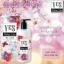 โลชั่นน้ำหอม YES Perfume Lotion (YES I LOVE ) thumbnail 4