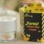 ครีมน้ำผึ้งป่า B'Secret Forest Honey Bee Cream thumbnail 19