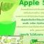 Apple Slim thumbnail 3