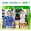 KEYBEE PERFECT 30เม็ด thumbnail 6