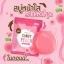 Candy Peach, สบู่ลูกพีชหน้าใส,สบู่ลูกพีช thumbnail 4