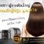 MOOI KERATIN HAIR TREATMENT thumbnail 10
