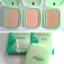 แป้งพริตตี้ Celina UV Block SPF 15 (รีฟิว) thumbnail 2