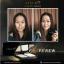 Aura Me รุ่น : Perfect [เบอร์ 01] ผิวขาว และ ขาวเหลือง thumbnail 4