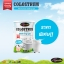 Auswelllife Colostrum Milk Powder ออสเวลไลฟ์ โคลอสตรุ้ม มิลค์ พาวเดอร์ 450 g. ราคา 1,895 บาท [ส่งฟรี EMS ไม่ต้องโอนค่าส่ง] thumbnail 1