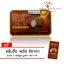 Lingzhi Plus Shiitake หลินจือ พลัส ชิตาเกะ บรรจุ 60 แคปซูล ราคา 725 บาท ส่งฟรี EMS (แถมฟรี อีก 5 แคปซูล) thumbnail 1