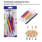 TC2210 plastic modeling tools 10 pcs (ชุดอุปกรณ์ฟองดอง 10ชิ้น)