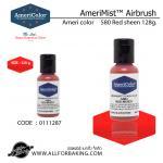 Ameri color 580 Red sheen 128g. (128 g)