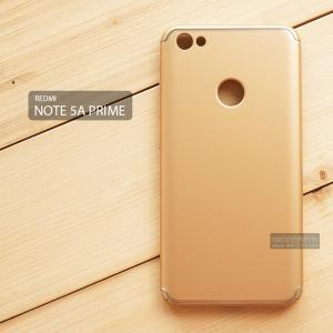 เคส Xiaomi Redmi Note 5A Prime เคสแข็งสีเรียบ คลุมขอบ 4 ด้าน สีทอง (แถบสีเงิน บน-ล่าง)