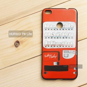 เคส Huawei P8 Lite เคสนิ่ม TPU พิมพ์ลาย (ขอบดำ) แบบที่ 2