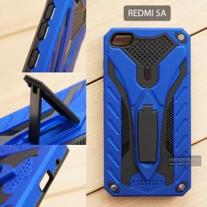เคส Xiaomi Redmi 5A เคสบั๊มเปอร์ กันกระแทก Defender 2 ชั้น (พร้อมขาตั้ง) สีน้ำเงิน (แบบที่ 2)