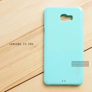 เคส Samsung Galaxy C9 Pro เคสนิ่มผิวเงา (MY COLORS) สีเขียวอมฟ้า
